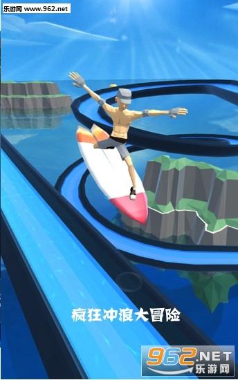疯狂冲浪大冒险游戏