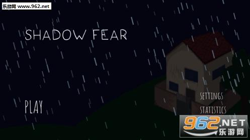 Shadow Fear官方版