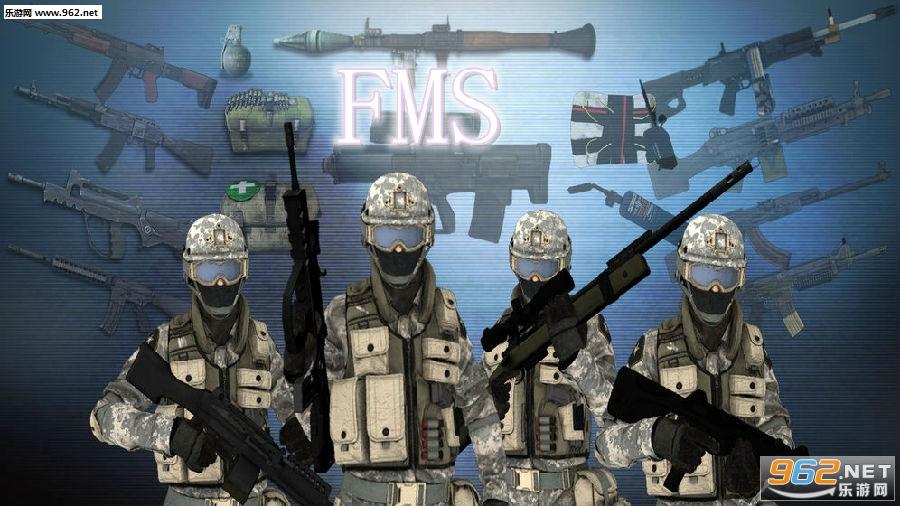 FMS官方版