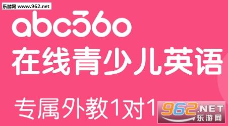 abc360英�Zapp