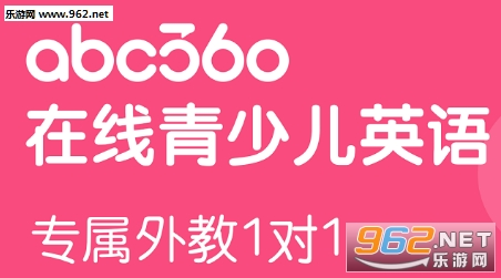 abc360英语app