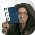 翻云覆雨安卓版v1.0