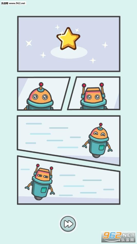 哔哔哔机器人安卓版v1.11_截图0