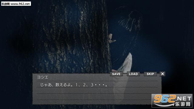 忌忆游戏汉化版_截图3