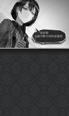 第二自我中文汉化版v1.7.0_截图3