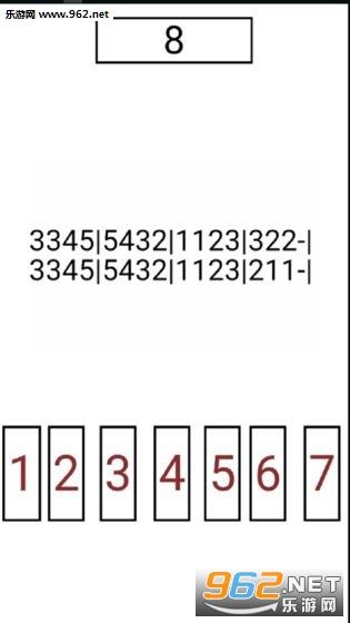 无人生还之十秒挑战手游v1.0截图1