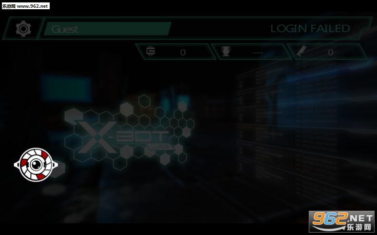 机器人大乱斗官方版v1.2.0_截图0