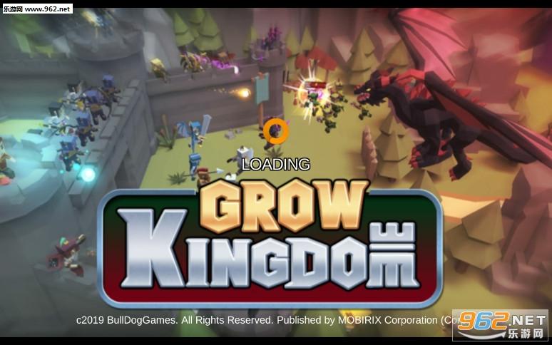 成长王国正式版v1.0.1_截图0