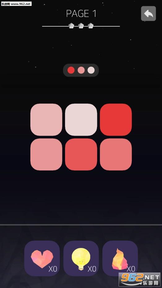 色块消除安卓版v1.46_截图3