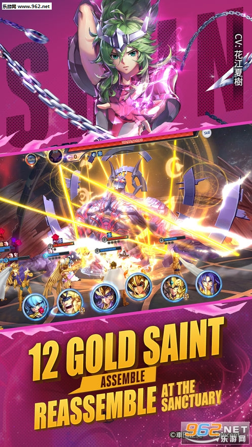 Saint Seiya Awakening国际服v1.2_截图3