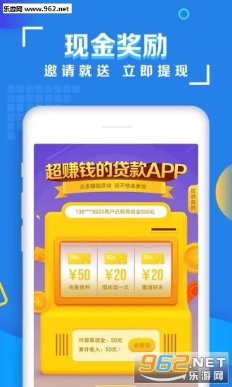 大师傅app_截图2