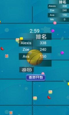 吃鸡球球安卓版v1.0.1_截图1