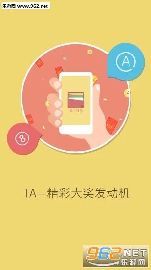 荷小包app_截图0