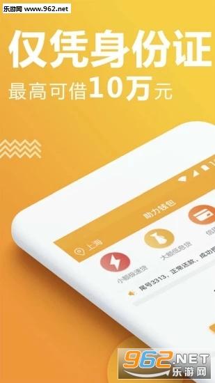 吉祥草app_截图2