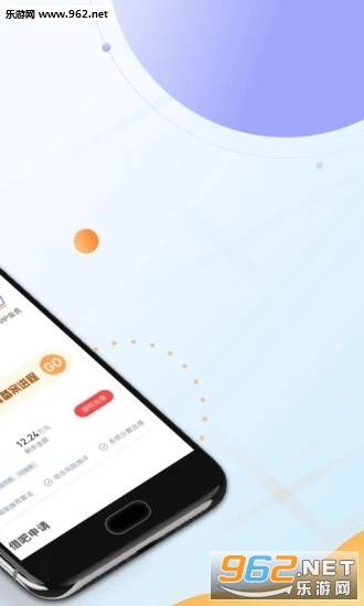 功夫熊猫app_截图0