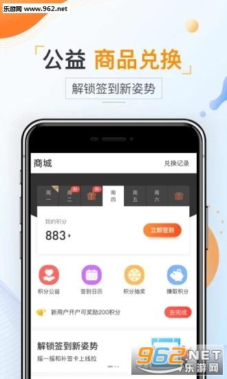 功夫熊猫app_截图2