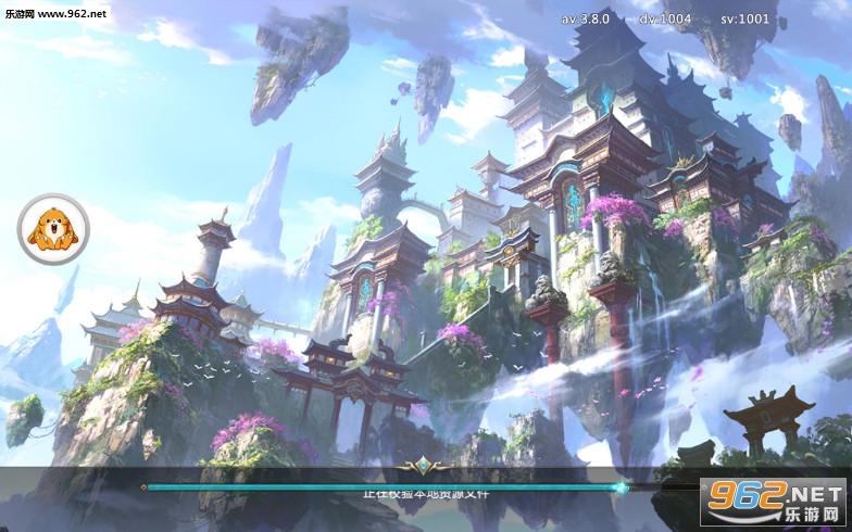 紫虚仙剑传官方版v3.8.0_截图0