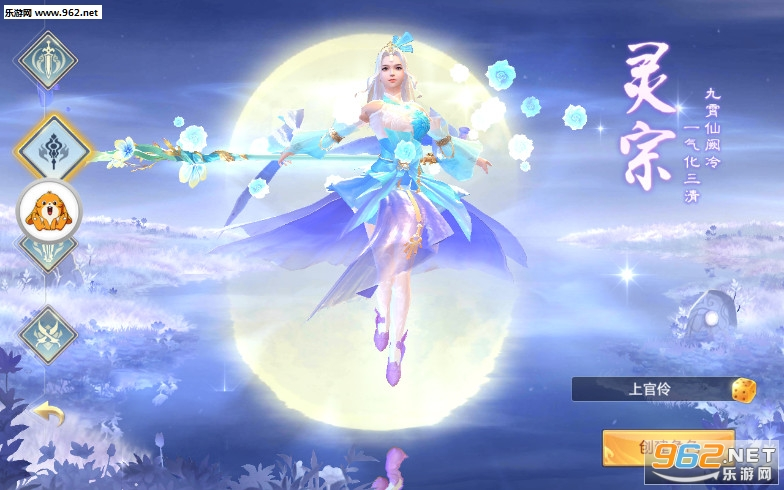 紫虚仙剑传官方版v3.8.0_截图1