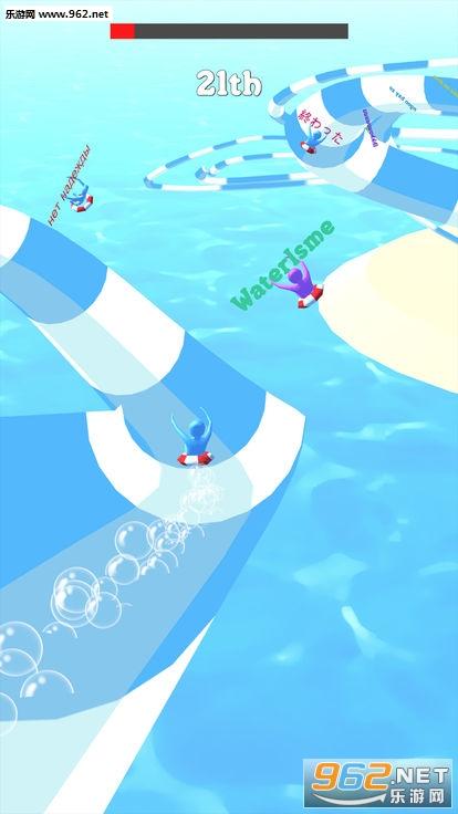 Aqua Slide Race官方版v1.0_截图1
