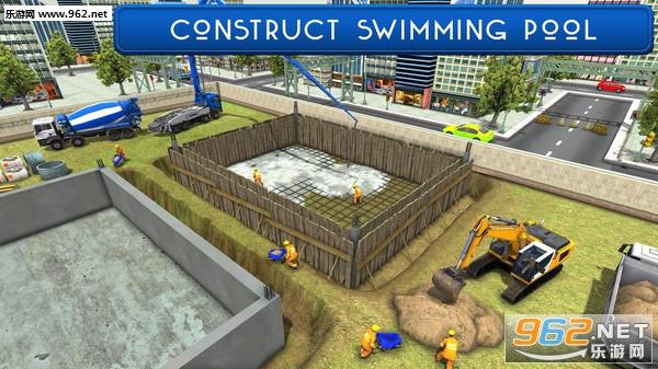 建造水上乐园安卓版v1.6_截图0