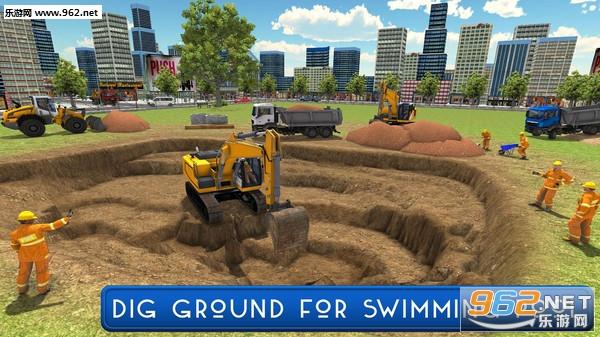 建造水上乐园安卓版v1.6_截图2