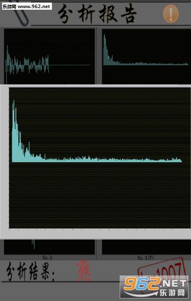 听瓜神器appv2.2_截图0