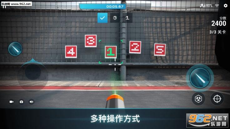 机甲大师appv1.0 安卓版_截图1