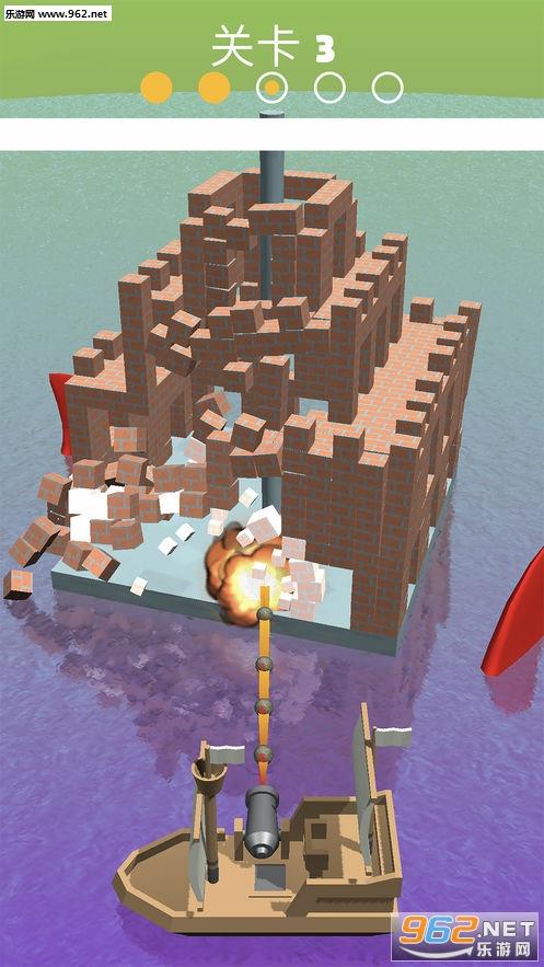 炮打城堡官方版_截图0