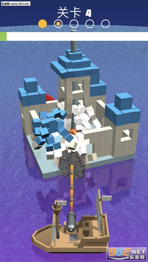 炮打城堡官方版_截图2