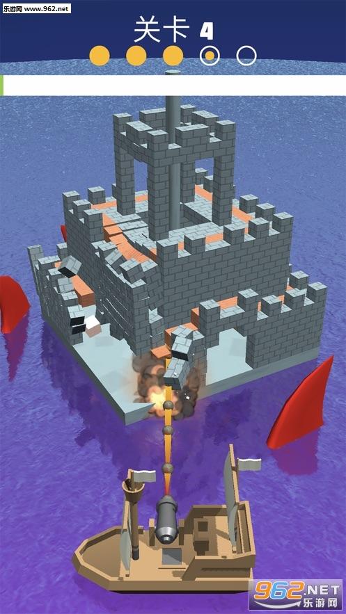 炮打城堡官方版_截图3