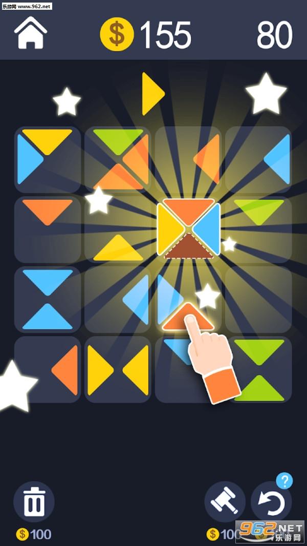 三角广场安卓版v1.18_截图1