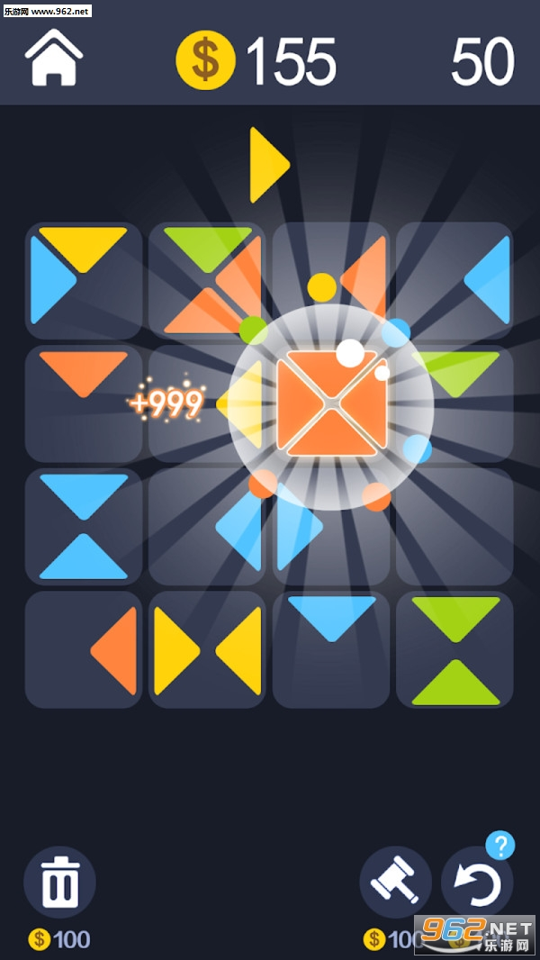三角广场安卓版v1.18_截图2
