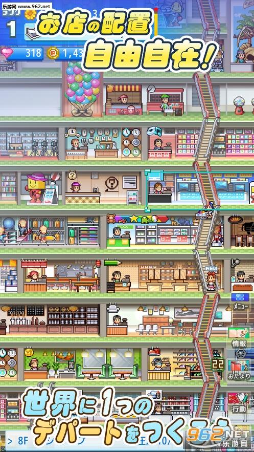 百货商店开店日记2汉化版v1.06_截图3