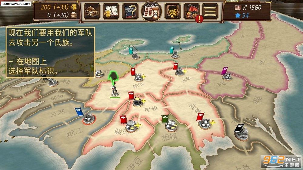 幕府帝国手机中文版v1.1_截图1