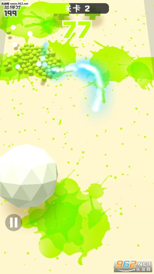 颜料球跑酷安卓版v18_截图2