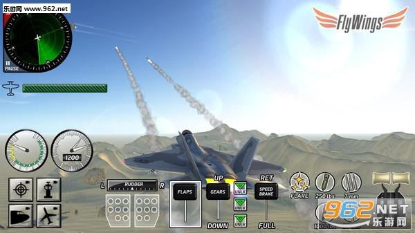 战斗飞行模拟器安卓版v1.0.6_截图0