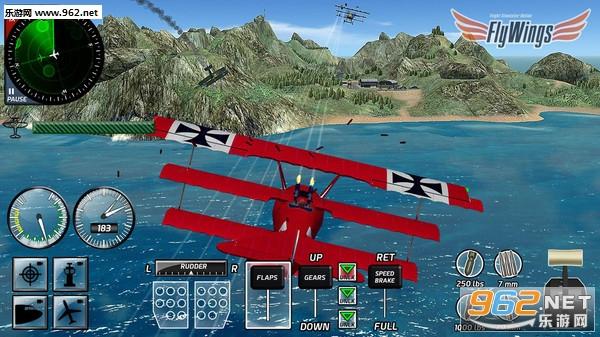 战斗飞行模拟器安卓版v1.0.6_截图1