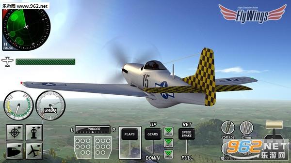 战斗飞行模拟器安卓版v1.0.6_截图2