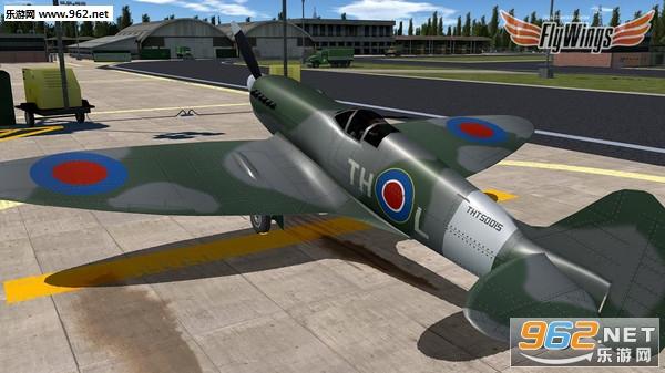 战斗飞行模拟器安卓版v1.0.6_截图3