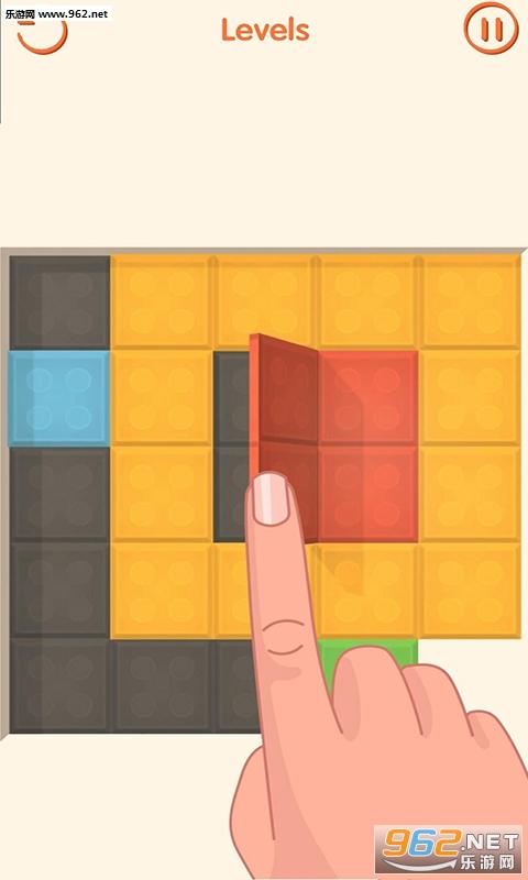 方块迷踪安卓版v1.0.0_截图2