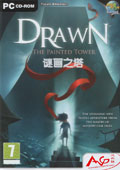 谜画之塔中文硬盘版