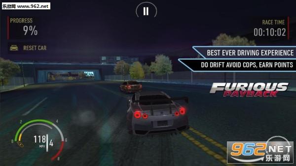 街头赛车手安卓版v4.5_截图2