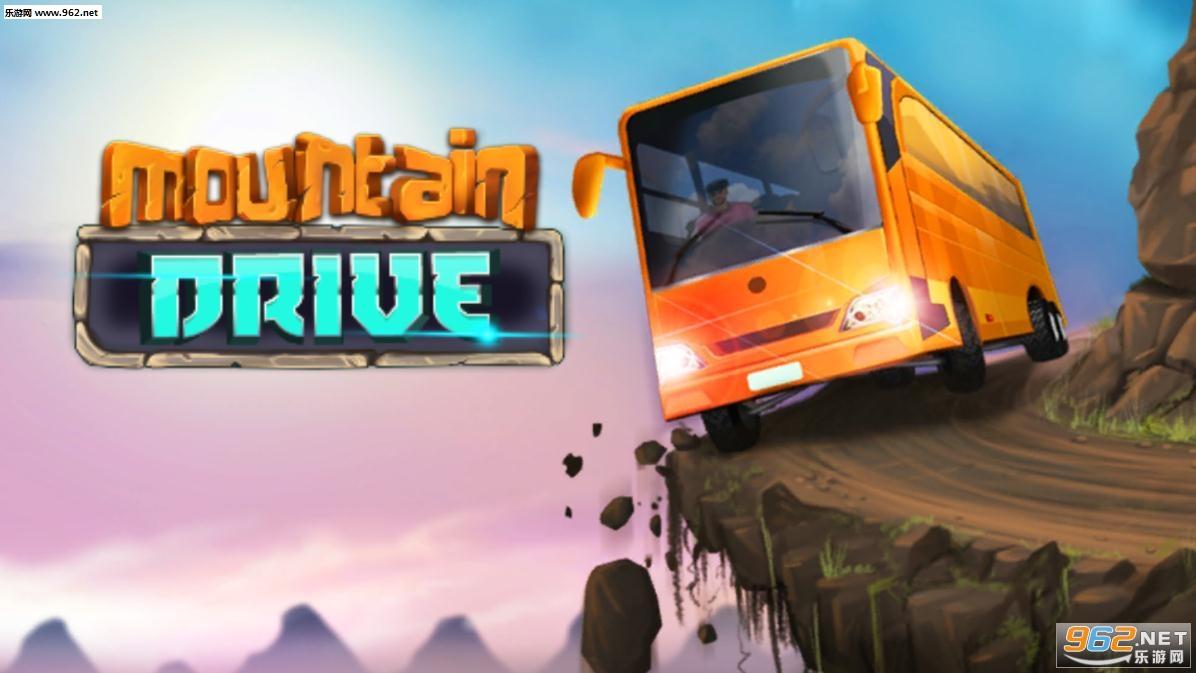 模拟公交驾驶游戏完整版v1.0.6_截图3