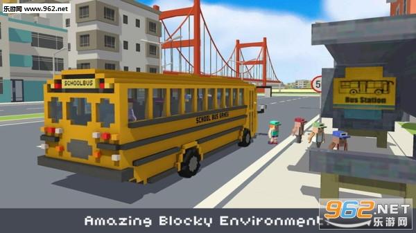 方块校车模拟器安卓版v1.6_截图3