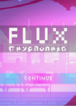 Flux中文版