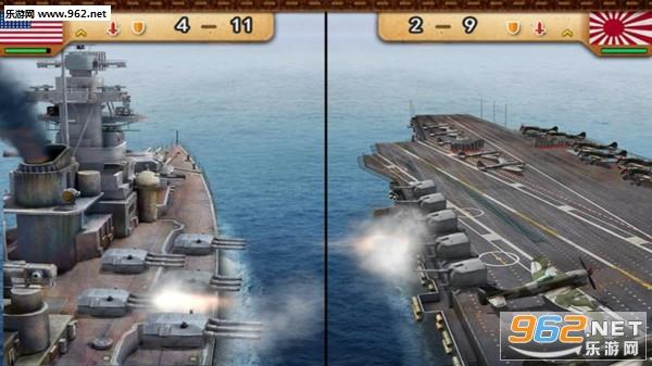 世界战争征服者2安卓版v1.3.2_截图2