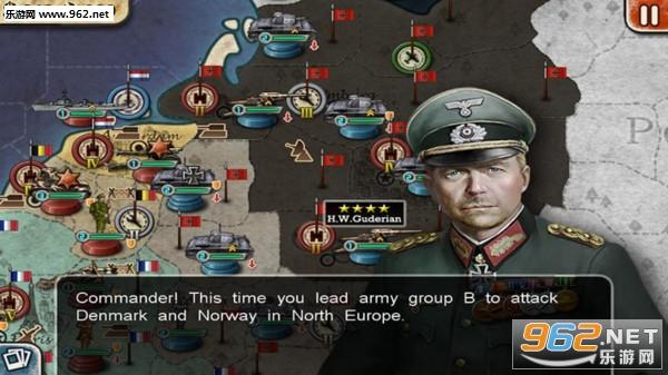 世界战争征服者2安卓版v1.3.2_截图3