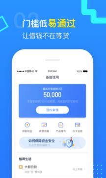 超萌钱包app_截图0
