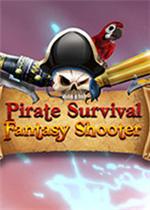 海盗生存幻想射手