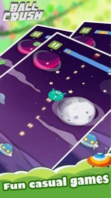 消灭外星来客ET游戏v1.7_截图1